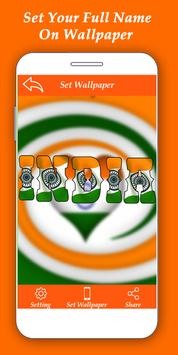 Indian Flag Alphabet Letter/Name Live Wallpaper/DP screenshot 1