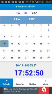 Ethiopian Calendar poster