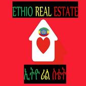Ethio Real Estate, Ethiopia icon