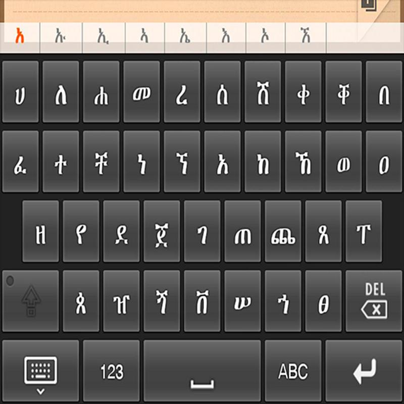 amharic keyboard geez for android apk download. Black Bedroom Furniture Sets. Home Design Ideas