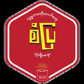 San Pya icon