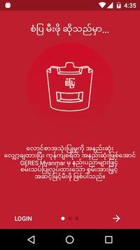 San Pya poster