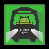Ginger иконка