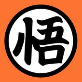 Kamehameha icon