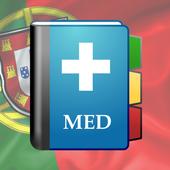 Termos médicos иконка