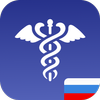ikon MAG Medical Abbreviations RU