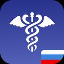 MAG Skróty Medyczne RU aplikacja