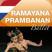 Ramayana Prambanan Ballet NL icon