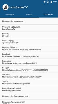 LamaGamesTV apk screenshot