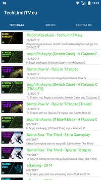 TechLimitTV.eu (Unreleased) apk screenshot