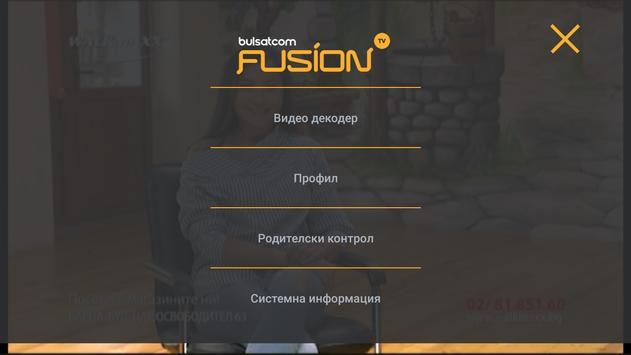 BulsatcomTV screenshot 1