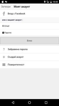 Плевен Live apk screenshot