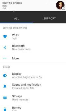 Oreo UI for Android BETA apk स्क्रीनशॉट