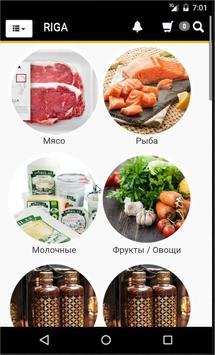 Riga Market screenshot 2