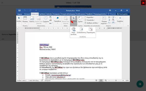 MOS Word 2016 Core & Expert Tutorial Videos screenshot 3