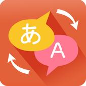 Translate 92 language icon