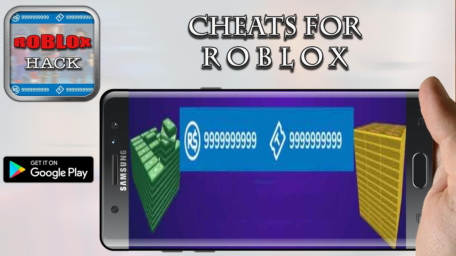 Roblox Hack Site Android Hack For Roblox The New Prank For Android Apk Download