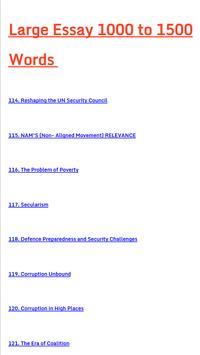 1001 English Essays screenshot 1
