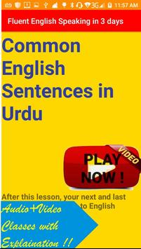 Fluent English Speaking in 3 Days Urdu To English screenshot 4