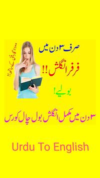 Fluent English Speaking in 3 Days Urdu To English poster