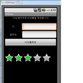 fatRate icon
