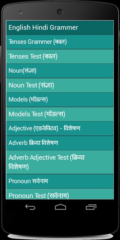 how to speak fluent english software free download