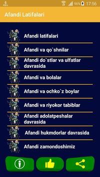 Афанди латифалари постер