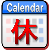My Holiday (Calendar) icon