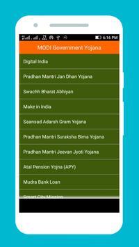 Narendra Modi ki Yojana screenshot 1