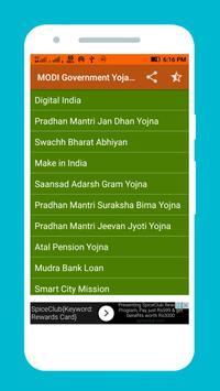 Narendra Modi ki Yojana screenshot 2