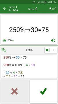 數學技巧 截圖 4