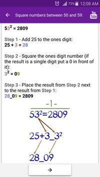 數學技巧 截圖 5