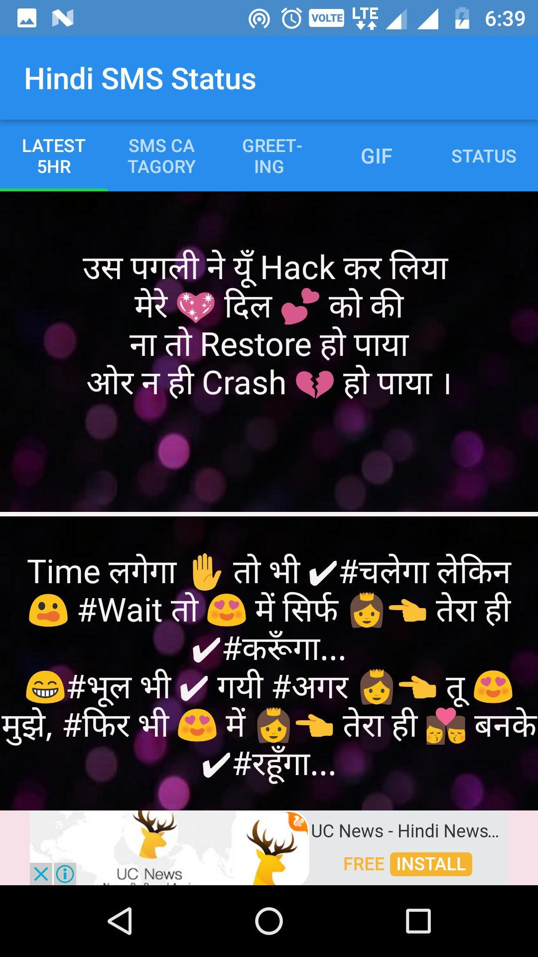 Hindi whatsapp sms Hindi Shayari,