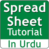 Spread Sheet Video Tutorial icon