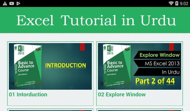 Spread Sheet Video Tutorial screenshot 4
