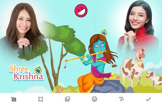 Janmastami Photo Frames poster