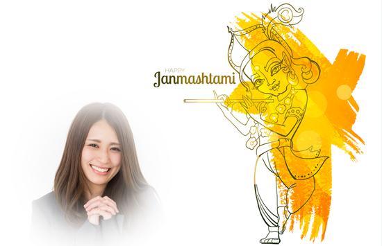 Janmastami Photo Frames screenshot 4