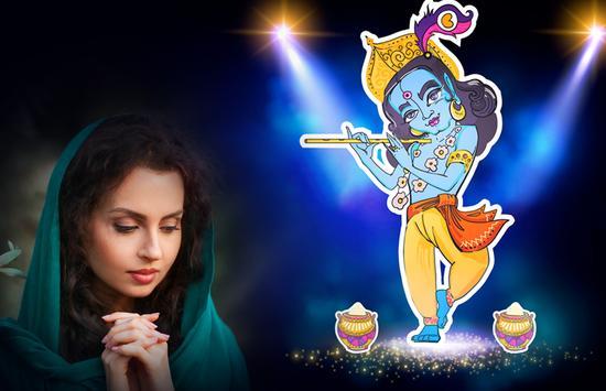 Lord Krishna Photo Frames apk screenshot