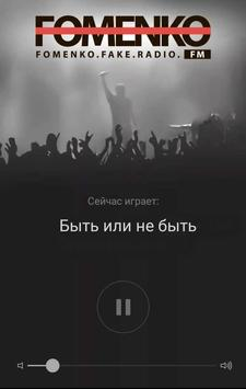 Fomenko FM poster