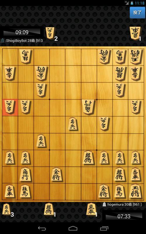 【将棋アプリ】百鍛将棋はおすすめできるのか?メリットデメリットまとめ | ななろくべーす