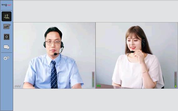 대교 차이홍 화상 ON poster