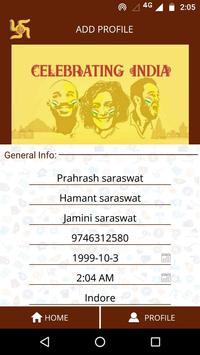 Saraswat Family screenshot 3