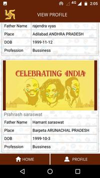 Saraswat Family poster