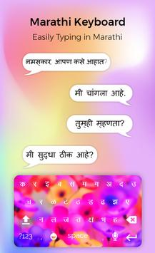 Marathi keyboard for Android - APK Download