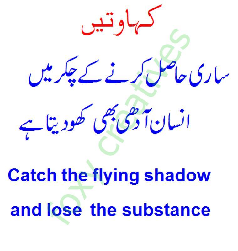 Pak urdu installer for windows 10