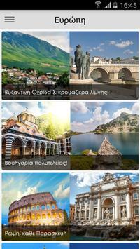 Manessis Travel apk screenshot