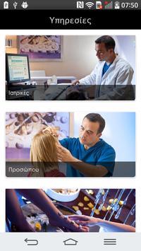 Mediconcept apk screenshot