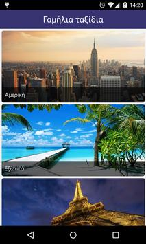 Pluton Travel & Tours apk screenshot