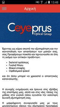 Ceyeprus screenshot 1