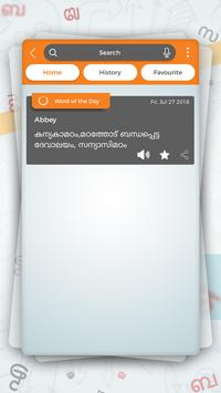 English to Malayalam Voice Translator & Dictionary screenshot 1